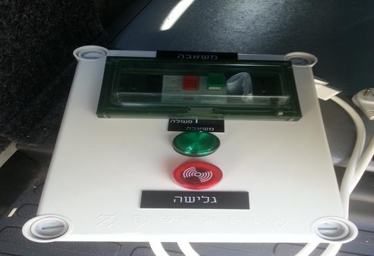 לוח בקרה חשמלי לתפעול משאבה