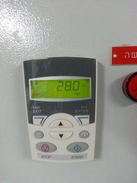 שלט חשמלי לשליטה במשאבות